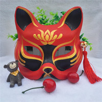 Wholesale cat paint mask for sale - Group buy 24 Styles PVC Upper Half Face Colorful Hand Painted Japan Cartoon Fox Mask Cosplay Masquerade Decoration