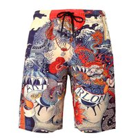 mens spandex boxers venda por atacado-Nova Moda Verão Mens Moda Spandex Quick Dry Board Shorts Surf Praia Swimwear Homme Curto Swimwear Boxer