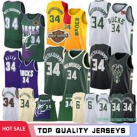 c1982a5cc6a NCAA Giannis 34 Antetokounmpo Milwaukee Retro Purple Ray 34 Allen Bucks  Eric 6 Bledsoe Men Youth Basketball Jerseys Hot