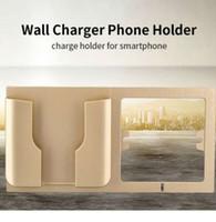 festlegung von mobiltelefonen großhandel-Multifunktionales an der Wand befestigtes Handy-Ladehalter Smartphone-Handy-Ladehalter-Halter stabiler fester Berg