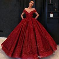 kleider quinceanera frauen großhandel-Long Glitz Quinceanera Dresses 2019 Puffy V-Ausschnitt Flügelärmeln Saudi-Arabien Burgund Frauen Libanon