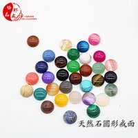 Wholesale circular beads resale online - Natural crystal agate circular ring surface DIY jewelry accessories bead interface naked stone mosaic ring
