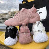 melhor dama tece venda por atacado-Melhor venda e mais barato senhoras voando tecido meias sapatos de malha tênis velhos sapatos leves ao ar livre respirável sapatos casuais frete grátis