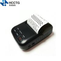 китайские маленькие телефоны оптовых-Китай Поставщик Android Портативный 58 мм Небольшой Портативный Мобильный Квитанция Билл Мини Карманный Принтер Для Мобильного Телефона HCC-T12