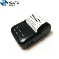 ingrosso i telefoni più piccoli della cina-Fornitore della Cina Stampante tascabile portatile mini portatile portatile 58mm Android fattura ricevuta per telefono cellulare HCC-T12