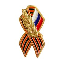 Wholesale ribbon lapel pins resale online - Ribbon Of Saint George Lapel Pin Russian Victory Day Jewelry