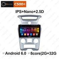 Wholesale FEELDO quot Android Core Support G Dongle Car Media Player With GPS FM AM RDS Radio Bluetooth USB SD For Carens AT