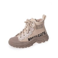 botas de goma para niños calientes al por mayor-El nuevo estilo de los niños Caballero Botas Calzado niños ocasionales de los zapatos de diseño zapatos de los niños niños Niños cortos botas botas de niñas chicas zapato A8669 menor