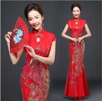 ropa de boda japonesa al por mayor-Boda de estilo japonés chino Rojo Modificado Cuerpo delgado Novia Elegante Ropa Cola de pescado Cheongsam Vestido largo Caminar Show Traje