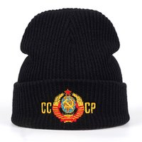 Wholesale russian men caps for sale - Group buy 2018 New CCCP Russian national emblem Beanies Men Women Hip Hop Skullies Autumn Winter Hats Warm Hat Unisex Casual Cap