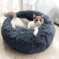 Wholesale round beds for sale - Group buy Round Dog Bed Washable Pet Cat Bed Dog Breathable Lounger Sofa for Small Medium Dogs Super Soft Plush Pads Products for Dogs
