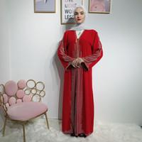 Wholesale Dubai Clothing for Resale - Group Buy Cheap Dubai