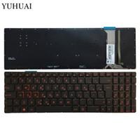 clavier grec achat en gros de-Clavier d'ordinateur rétro-éclairé rouge grec pour ASUS GL552 GL552J GL552JX GL552VL GL552VW N751J75 NJJ1 N751JK G551VW
