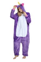ingrosso pigiama unisex-Adulti pigiama invernale pigiama animale casuale imposta unisex con cappuccio homewear flanella pigiameria femminile carino cartone animato cosplay paga a halloween
