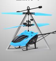 ufo motor toptan satış-Patlama modelleri yeni eğlence çocuklar ve p arasında yüzen sensör uçağı interaktif oyuncaklar yüzen için uçak helikopter direncini algılama