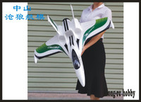 kits de aviones modelo rc al por mayor-Ultra-Z Astro Blaze 790 mm Envergadura EPO Flying Wing Pusher O 64 mm Jet Racer RC KIT DE AVIÓN MODELO RC HOBBY TOY VENTA CALIENTE PLANO RC