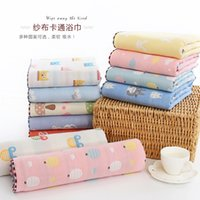 Wholesale monkey water resale online - Gauze Lovers Beach Towels Monkey Little Bear Children Bath Towel Water Uptake Ventilation Thickening Blue Yellow Washcloth D1