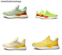 Wholesale alpha bounce for sale - Group buy Beyonds Hot Sale AlphaBounce Marbles Shark Outside Running Shoes Black White Alpha Khaki Bounce Mens Shoes