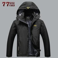 CARWORNIC Mens Winter Warm Military Jacket Thicken Windbreaker Cotton Cargo Parka Coat with Removable Hood