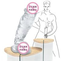 kristall-masturbator groihandel-Danceyi Colored Crystal Super-großer simulierter pseudophallischer Penis-Masturbator für Erwachsene av283