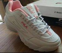 damla gemi dantel toptan satış-Doğum günü Hediyesi Yepyeni DlSRUPT0R 2 FLIIIIA Dantel beyaz renk çocuklar koşu ayakkabıları erkek sneakers ulzzang Vahşi eski ayakkabı drop shipping Toddlers