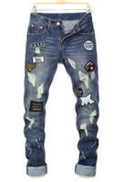 männer s bestickte jeans großhandel-Mens Ripped Skinny Straight Jeans Europa und die Vereinigten Staaten Street Style Jungen Loch bestickte Jeans Männer Hosen Jeans