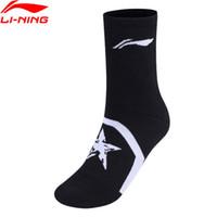 спортивный хлопок spandex оптовых-Мужские носки для бадминтона 60,9% хлопок, 26,7% акрил, 11,1% полиэстер, 1,3% спандекс, 24-26 см, спортивные носки LiNing AWLN059 NWM431