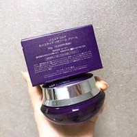 Top quality Janpanese Decorte liposome Moisture Cream 50ml 1.7oz
