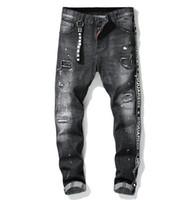 528827f211 Vendita all'ingrosso di sconti Jeans Stampati in messa da meglio ...