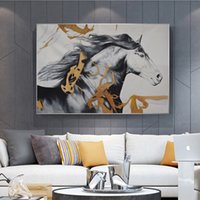 Wholesale dining room art paintings for sale - Group buy 1 Panel Gold and Black Horse Canvas Painting Modern Wall Art for Living room Dining Room Decor Unframed Dropshipping Canvas Prints No Frame