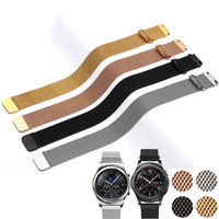 ingrosso attrezzo attivo-Cinturino 20MM 22MM per Samsung Galaxy Watch Active 42mm 46mm Gear Sport S2 S3 Loop milanese per Amazfit Bip 18mm huawei watch1 Cinturino