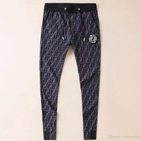 cb1ee43febf8a7 19ss luxurious design Fend FF Full Logos print elastic waist track Trousers  Men Women fashion sport Jogger Sweatpants Outdoor Pants