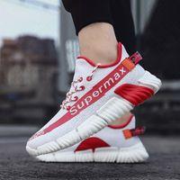 mens casual shoes koreanisch großhandel-Supermax Paar Turnschuhe Sport Mens Female Korean Version Casual Ins Super Laufschuhe