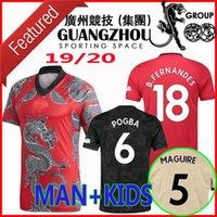 camisa do dragão venda por atacado-Dragão 2019 camisas de futebol 2020 Bruno Fernandes Manchester 19 20 edição especial Pogba REINO MAGUIRE B.FERNANDES homem crianças camisas de futebol