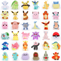 Wholesale bulbasaur plush for sale - Group buy Pocket Monster Doll bulbasaur piplup eevee mew squirtle plush toys stuffed pendant toy with hook Stuffed Animals kids toys BY1514