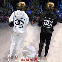 tasarım hoodies ücretsiz toptan satış-Son Tasarım İçin Kadın Spor İki Parça Moda Açık Casual Çift C Hoodie + Gevşek Pantolon Spor Suit yazdır 2 Renkler Ücretsiz Kargo