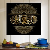 Wholesale fashion pictures for wall resale online - 1 Panel Modern Art Posters and Prints Arabic Calligraphy Islam Prints Posters Islamic Wall Art Pictures for Living Room Home Decor No Frame