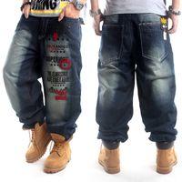 bol kot pantolon toptan satış-SICAK! Erkek Yüksek Kaliteli Hip Hop Baggy Kot Nakış Ile Sokak Dans Ve Skatebord Için Gevşek Fit Artı Boyutu 42 44 46 6002