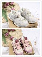 младенческие девочки размер розовые туфли оптовых-Blush Rat Infant 800 Runners детские кроссовки Utility Розовый Бежевый Малыш мальчик Малыш молодежные кроссовки Детские кроссовки размер 26-35