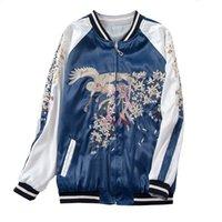 chaqueta azul coreana al por mayor-Blue Phoenix bordado traje de béisbol abrigo mujeres 2019 coreano suelta primavera otoño chaqueta para mujer BF estudiantes chaqueta chaquetas