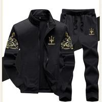 ingrosso auto hip hop-Maserati Car Logo Loghi Stampa Cardigan Felpe Confezione Moda Tempo libero Zipper Felpa Sport Cappotti Hip Hop Jacket + Pantaloni sportivi