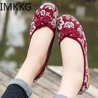 factory price 7478b 100b8 Women Vintage Flats Autumn Female Canvas Ethnic Chinese Knot Slip On Loafers  Casual Comfort Shoes Ladies Embroidered Q00140