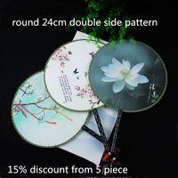 Wholesale chinese fan dance props resale online - Double side Pattern Large Round Decorative Hand Fans Chinese traditional Dance Silk Fan Vintage Costume Prop Handle Fan
