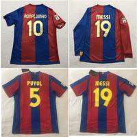 henry jersey venda por atacado-Thai 06 07 08 Messi futebol retro camisola XAVI PIQUE camisa de futebol 2006 2007 2008 RONALDINHO jersey HENRY clássico maillot de pé