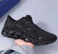 мужская обувь кобе   оптовых-2020 hococal с коробкой GEL-Quantum 360 5 Молодёжных Mens нового Running амортизирующей обуви Белых Черный Красный Пьемонт СЕРОГО Студенты тапок