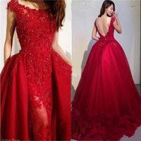 mütevazı gece elbisesi kırmızı toptan satış-Şarap Kırmızı Boncuk Aplikler Tül Overskirt Abiye 2019 Modest Scoop Boyun Dantel Backless Mermaid Balo Abiye Örgün Giyim