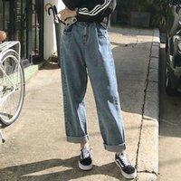 pantalones anchos coreanos al por mayor-Cintura alta Moda Mujeres flojas Mujeres coreanas rectas con cremallera pantalones de pierna ancha