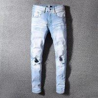 nouveaux lampadaires achat en gros de-American High Street AMI Jeans Hommes Marque MIRI Slim Pantalon Décontracté Hommes Grande Taille Coton Bleu Clair Haute Qualité Trou Jeans De Mode Nouveau