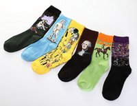 Wholesale winter oil paintings online - 10 pair Hot Autumn Winter Women Retro Personality Art Van Gogh Starry Night Mural World Famous Oil Painting Males Funny Happy Stockings