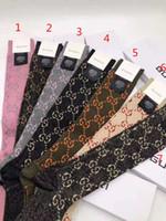 medias de media caliente al por mayor-Nuevo estilo caliente de la letra G de las mujeres calcetines de lujo patrón de seda de oro mujer pierna Stocking diseño clásico 7 colores Stocking alta calidad ingenio